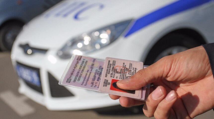 восстановление водительских прав после лишения