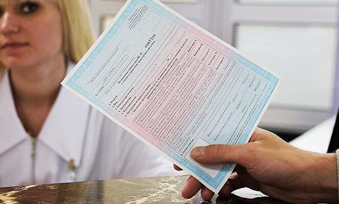 медицинская справка для получения водительских прав