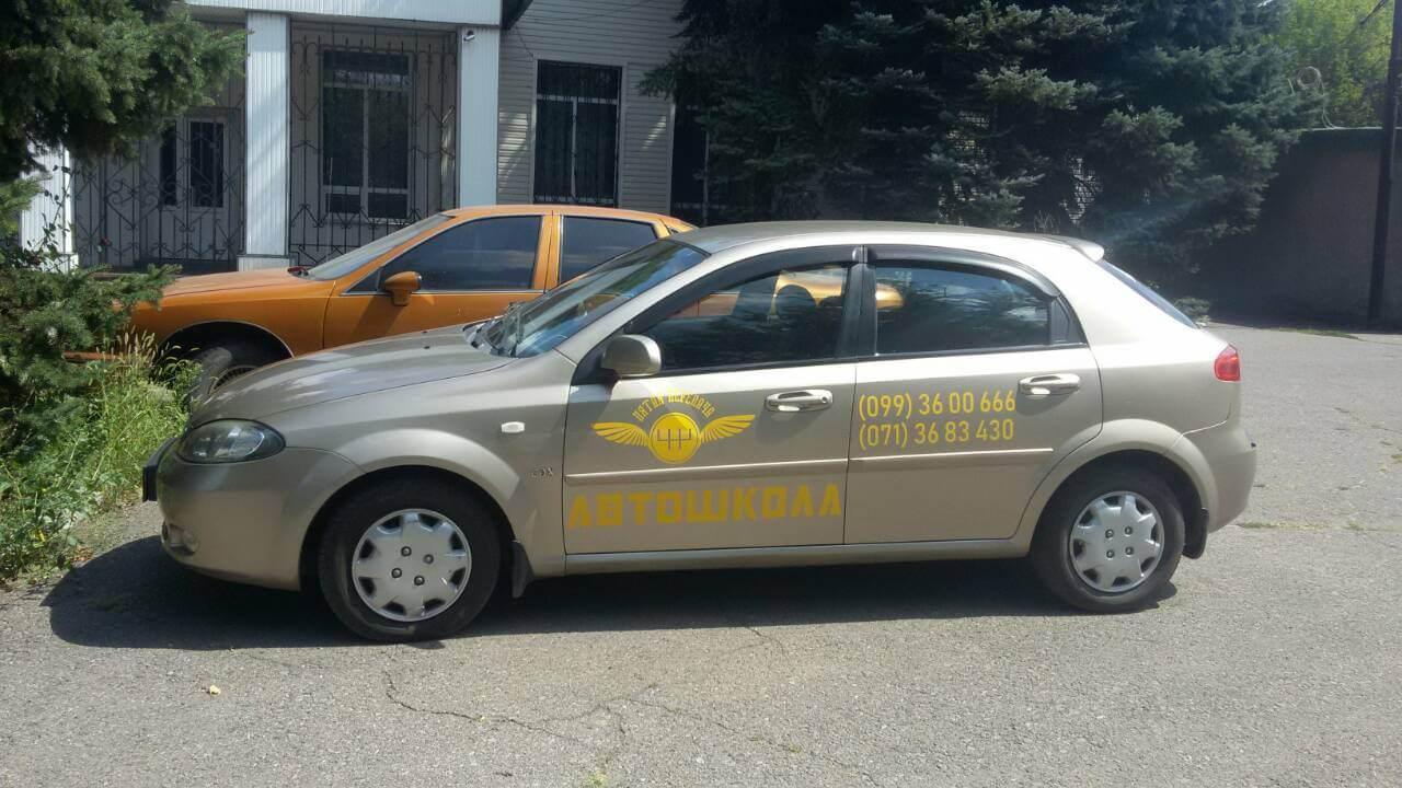 автомобиль автошколы Пятая Передача