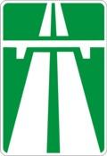 Автомагистраль